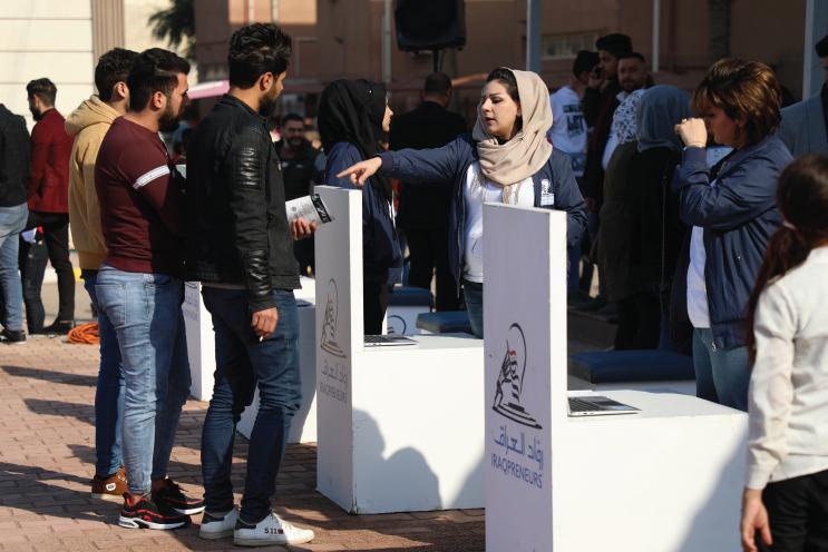 Ruwwad Al Iraq Initiative in University of Technology - Baghdad