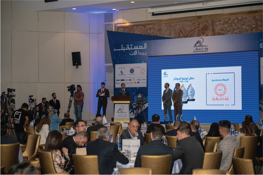 Iraqpreneurs Final Round: The Awards Ceremony
