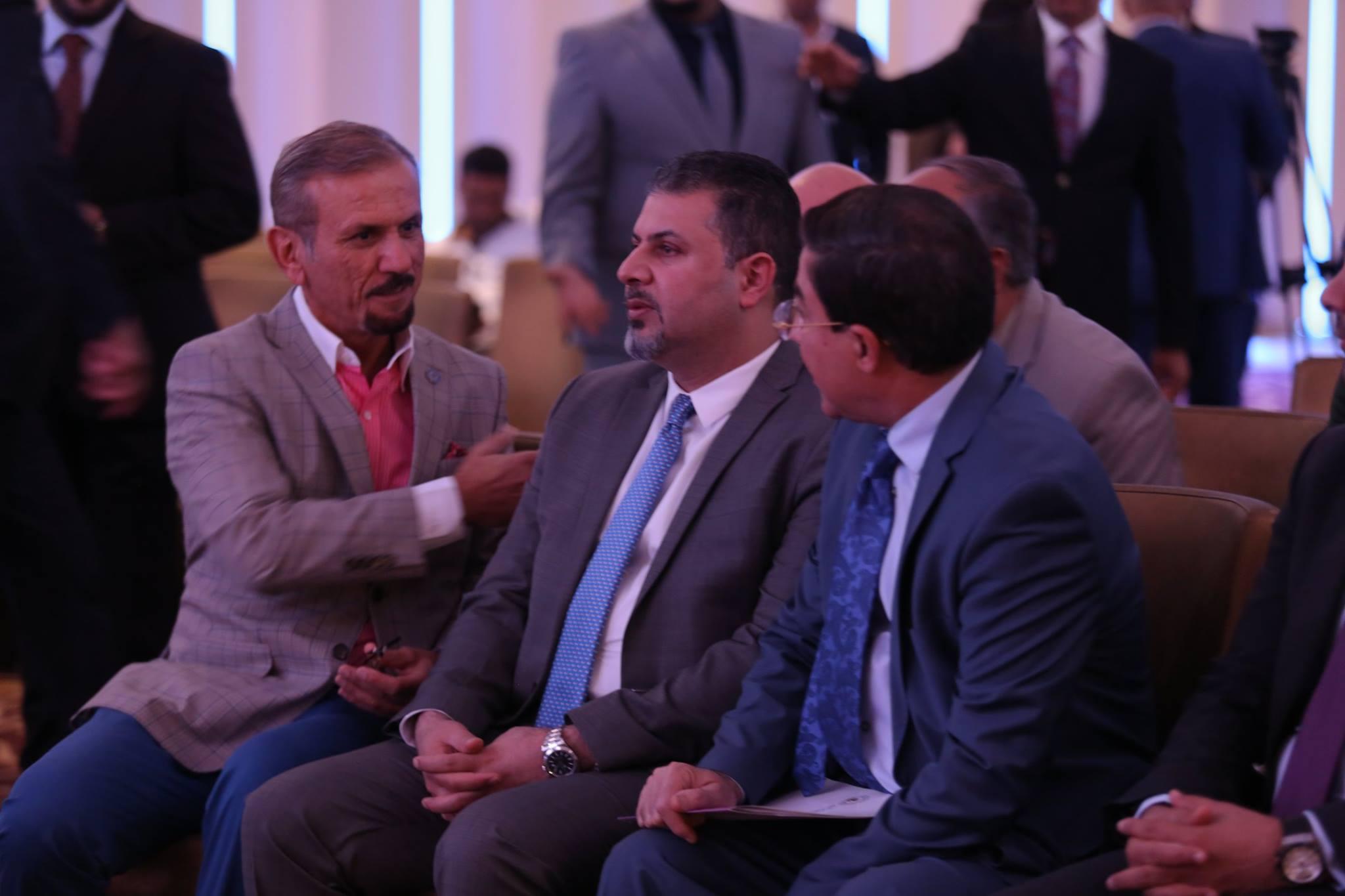Launch of Ruwwad Al Iraq Platform
